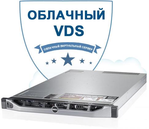 Облачный виртуальный сервер, Cloud VPS